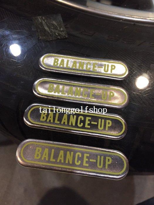全新款 高爾夫球桿平衡鉛片 加重 鉛片 各類球桿適用