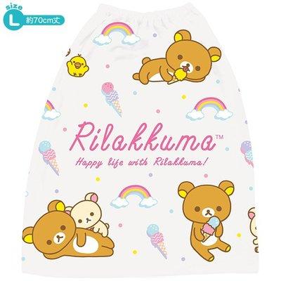 Rilakkuma拉拉熊 鬆緊帶浴巾 L San-X Japan 日本