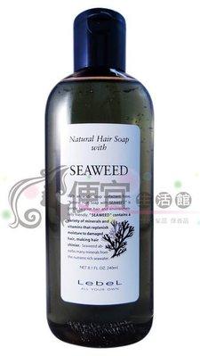 便宜生活館【洗髮精】PAUL MITCHELL 海藻洗髮精 240ml 針對燙染受損髮適用