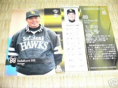 貳拾肆棒球-2005BBM日本職棒王貞治軟體鷹隊卡88