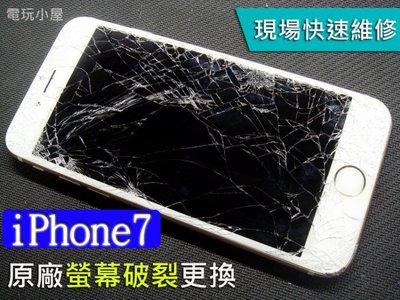 三重 iphone手機維修 IPHONE7 IPHONE7PLUS 聽筒很小聲 喇叭很小聲 麥克風很小聲 維修