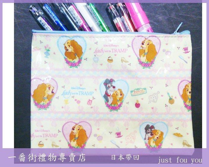 一番街*日本帶回*迪士尼卡通~小姐與流氓~化妝包~筆袋~防水喔,多款可選~單件價~生日禮物