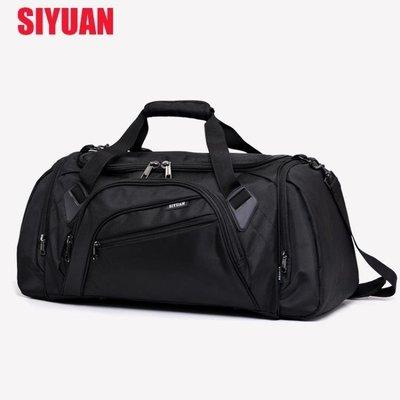 哆啦本鋪 大容量單肩旅行包男 手提健身包女 短途行李包鞋位旅行袋 訓練運動包 D655