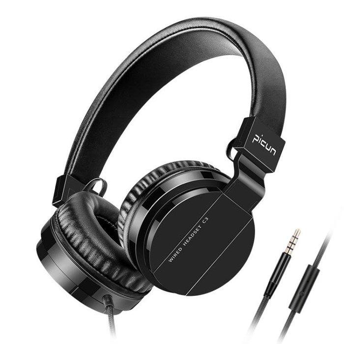 耳機C3手機耳機頭戴式音樂重低音耳麥電腦通用帶麥線控