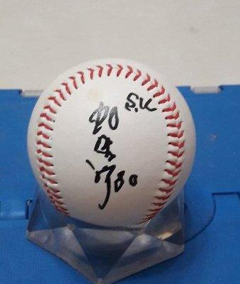 棒球天地--全台唯一--加藤初  簽名球.字跡漂亮..日本空運來台..
