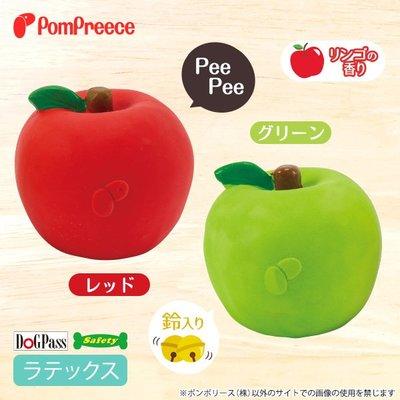 貝果貝果 日本 pompreece  香氛小蘋果 啾啾玩具  [T3804]