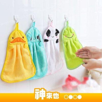 四款可選 卡通超吸水擦手巾 厨房掛式超柔擦手巾 可愛加厚毛巾~神來也