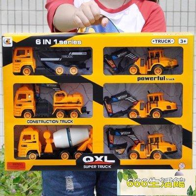 玩具 慣性工程挖土車套裝挖掘機運輸車翻...
