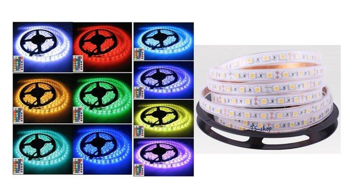 『 5050 RGB LED 套管 防水燈條 』七彩變色 閃爍 條燈 燈條 5米 300晶 送24鍵控制器