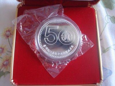 二手舖 NO.1316 臺灣銀行成立50周年 紀念銀幣