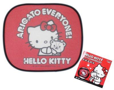 【卡漫迷】 Hello Kitty 吸盤式 車窗隔熱板 紅 ㊣版 汽車側窗 遮陽板 每包二入 附吸盤4個 收納 休旅車