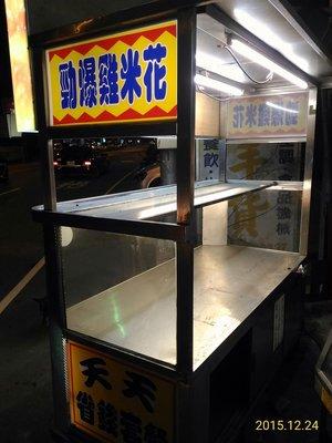 脆皮雞排展示工作台拍賣南門二手餐飲設備...