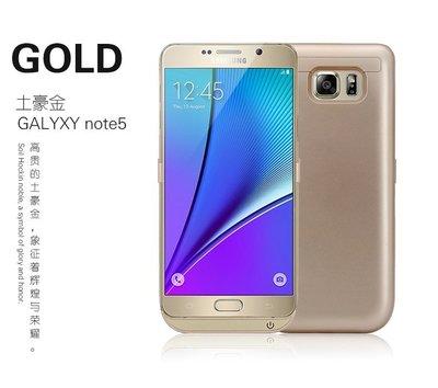 三星Note5 N9200/ Galaxy 背夾式超薄行動電源5200mAh大容量 不失美感手機背蓋電池 by 我型我色 台中市