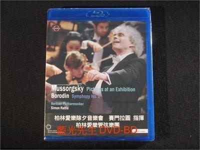 [藍光BD] - 2007 柏林愛樂除夕音樂會 Sir Simon Rattle Berliner Philharmoniker - 賽門拉圖指揮
