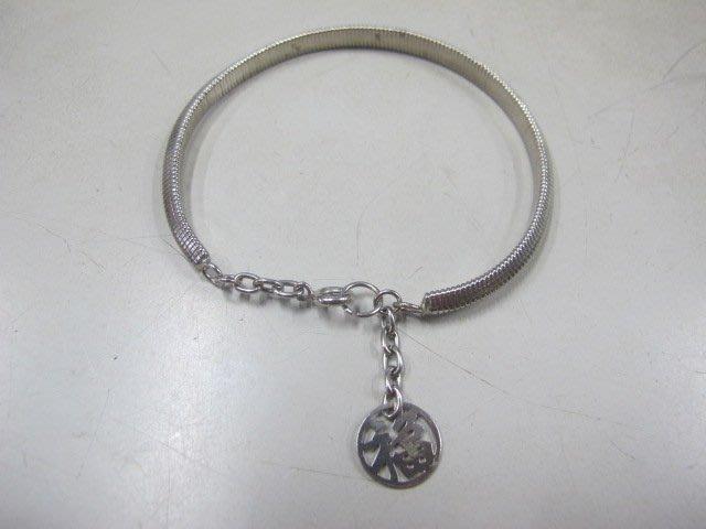 二手舖 NO.4094 素面時尚彈性手環 手鍊 細圈 首飾飾品
