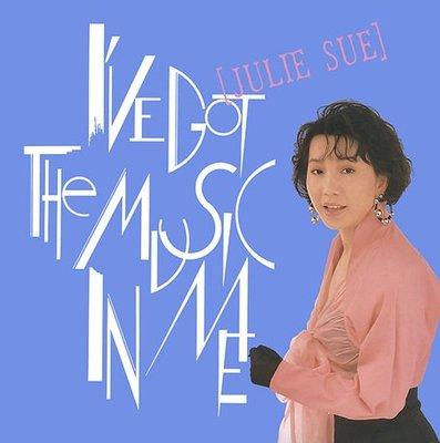 I`ve Got The Music In Me(原音復刻) / 蘇芮 ---0090317786124