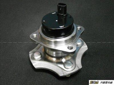 938嚴選 台製全新品 ALTIS 01~07 後輪軸承 有ABS感應插頭 後輪軸成 後輪哈扶 後輪 軸承 軸丞 軸成
