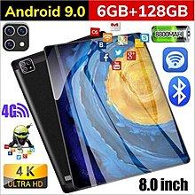 【送鍵盤皮套】繁體中文8英寸平板電腦雙卡雙待4G通話6G+128G高清屏 八核 遊戲平板電腦#21014