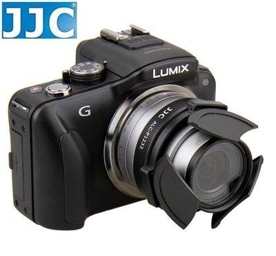 JJC副廠Panasonic自動鏡頭蓋12-32mm鏡頭蓋1:3.5-5.6自動賓士蓋自動開合蓋自動開閉蓋自動保護蓋自動開闔蓋替代37mm鏡頭蓋f3.5-5.6