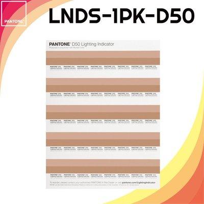 美國製造PANTONE 照明指標貼【PANTONE? LIGHTING INDICATOR Stickers】LNDS-1PK-D50