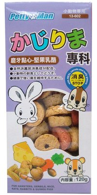 【阿肥寵物生活】PettyMan 小動物磨牙點心餅-堅果乳酪