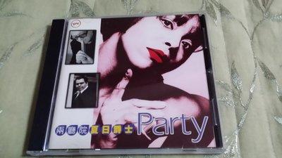 R西洋團(二手CD)Nationa concert hall/jazz party 2003限量宣傳品~