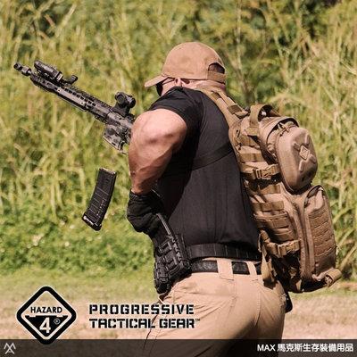 馬克斯- 美國 Hazard 4 - Evac Plan B 17 新款B計劃軍規單斜肩背包 (上部硬殼) / 戰術槍袋