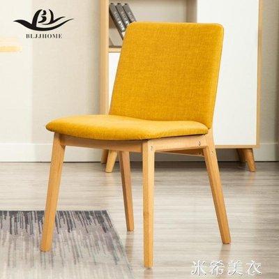 實木椅子 餐椅北歐家用現代簡約書房椅子...