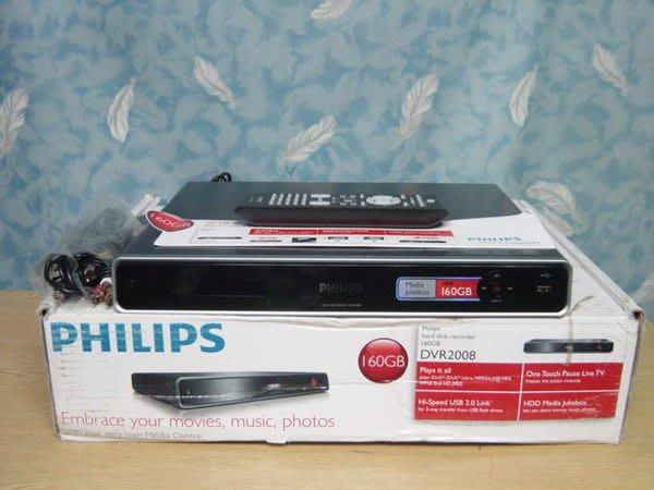 Y【小劉二手家電】幾乎全新的PHILIPS 160G硬碟錄放影機,最長可錄204小時,可當監視器