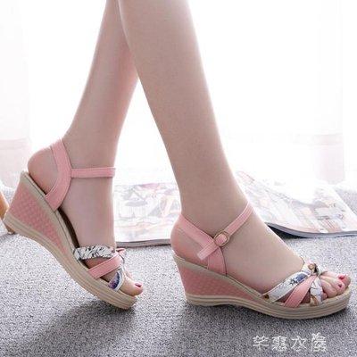 中跟鞋夏季韓版魚嘴涼鞋女印花圖案高跟坡跟女式露趾涼鞋一字扣帶潮-免運