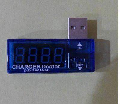 USB電壓電流檢測器 USB充電電流測試 充電電壓測試 電流表 電壓表 USB電壓電流表 檢測USB設備