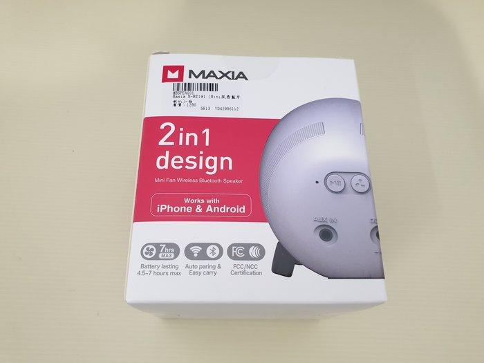 ☆誠信3C☆全新未拆最便宜 無線藍芽喇叭風扇 maxia M-BT90 只要410 也可用各式物品交換