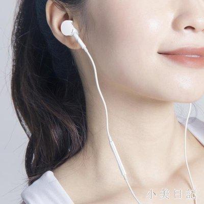 耳機入耳式通用女生6s適用iPhone蘋果vivo華為oppo線控重低音炮耳塞 js6694