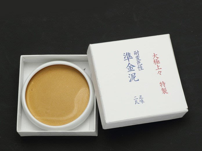 【正光興貿易】『日本原裝總代理』耐變色性準金泥 (瓷碟型2g)