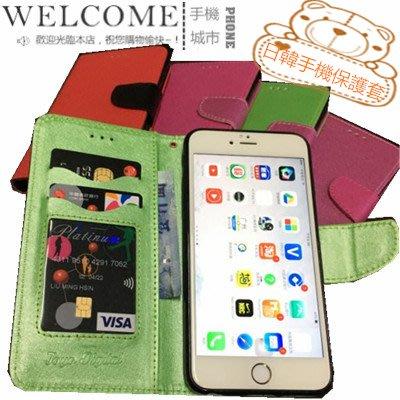 手機城市  華為 Y7 / Y7 2017  日韓版 手機 皮套 保護套