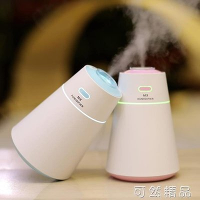 現貨/加濕器迷你usb靜音臥室家用辦公室空氣孕婦嬰兒車載空調補水/海淘吧F56LO 促銷價