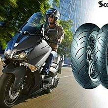 【貝爾摩托車精品店】登祿普 SCOOT SMART 120/70-12 輪胎 含裝送氮氣平衡除臘