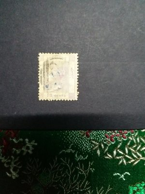 香港珍郵1866女皇第二组18先士CC水印