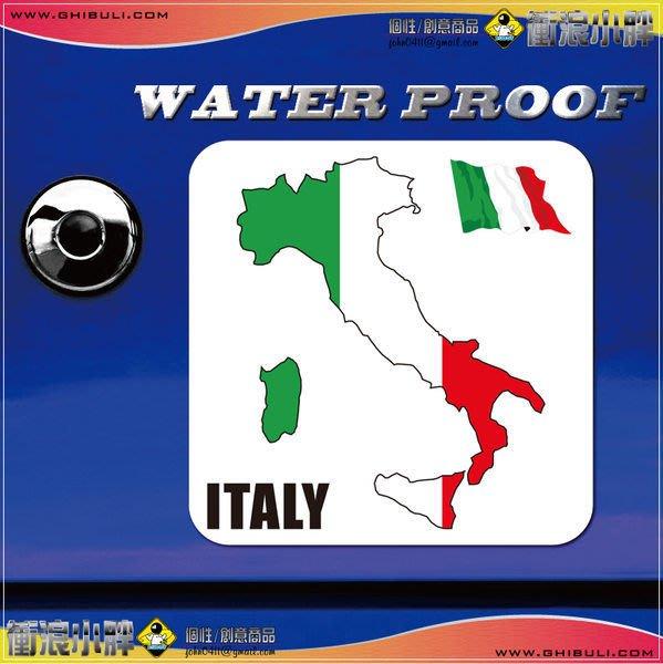 【國旗貼紙專賣店】正方形各國旗領土防水、抗UV貼紙/各國家、各尺寸都有販賣和訂製