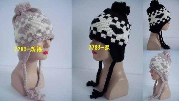 //阿寄帽舖// #7783 誠心 (城堡 愛心 ) 辮子 毛線飛行帽 護耳帽 !!(sweet甜心好俏麗!!)