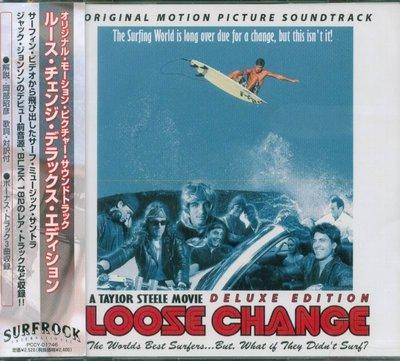 K - Loose Change Original Soundtrack - 日版 +3BONUS OST - NEW