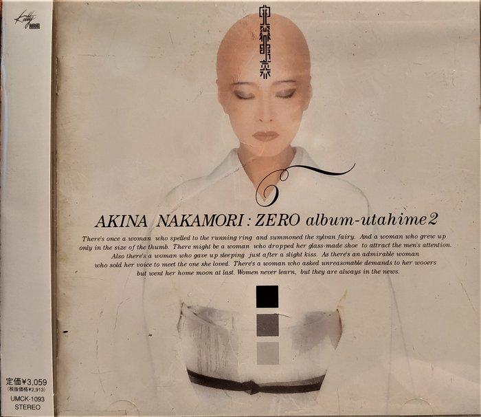 中森明菜 --- ZERO album~歌姫2 ~ 早已絕版廢盤, 僅此一張, CD狀況無刮痕如圖示