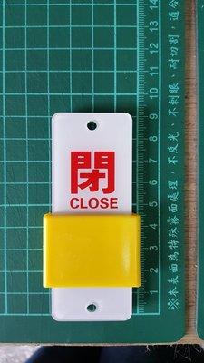 管路閥件開關標示吊牌 管路閥件開關掛牌  貨到付款 開閉吊牌 開關掛牌(附鍊條)