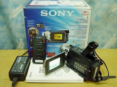 【小劉二手家電】SONY MINI DV攝影機,TRV15型, 可錄影-10