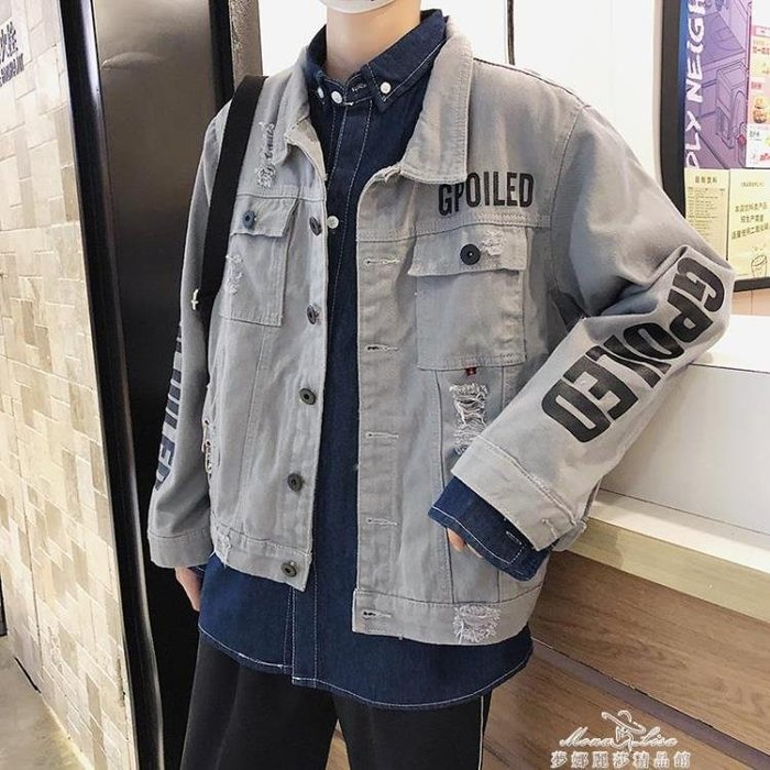 牛仔夾克男原宿bf風青少年復古百搭學生韓版潮流修身外套