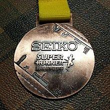 【藏家釋出】SEIKO 2016 台灣精工《城市路跑賽 - FINISHER》完賽獎牌....