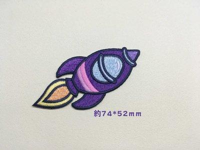 IANS 刺繡設計  刺繡 火箭--刺繡貼布 / 刺繡貼紙