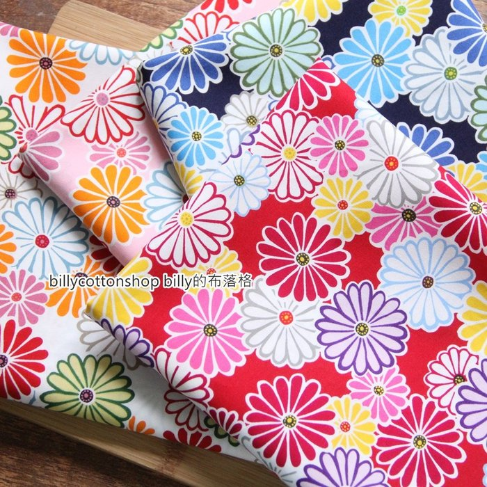 【s352_45 優雅和風花】1碼特價 - 純棉印花/薄棉布料 抱枕 代製門簾 日式布 和服 布包 紅包袋布 丸菊花