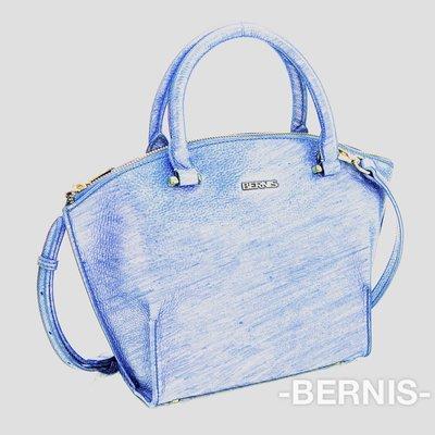 貝爾尼斯《BERNIS》2way手提貝殼造型包/荔枝紋牛皮(牛仔藍