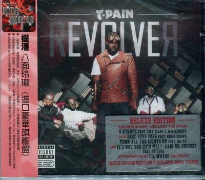 【嘟嘟音樂2】提潘 T-Pain - 八面玲瓏 rEVOLVEr   (全新未拆封)